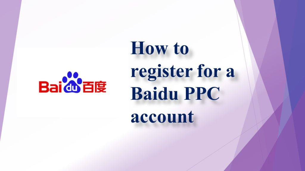How to register for a Baidu PPC account